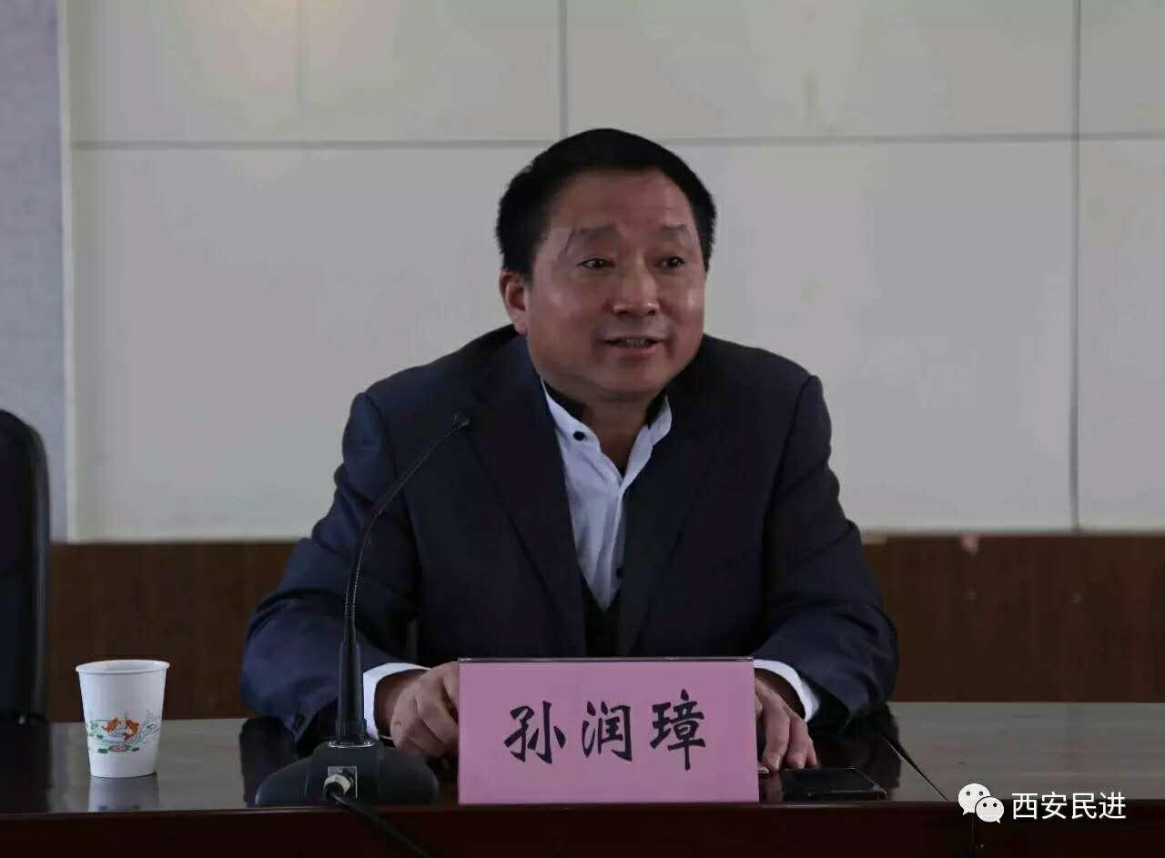 新任市政协委员和人大代表学习交流?.jpg
