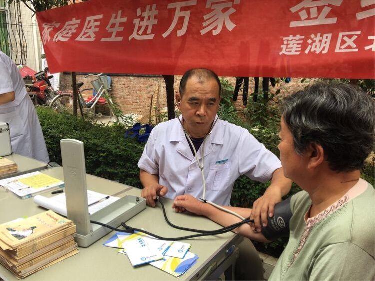 民进莲湖工委参加区委第12帮扶组专项医疗扶助义诊活动5.jpg